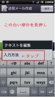 Screenshot_20120920_1509
