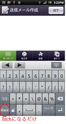 Screenshot_20120920_1522