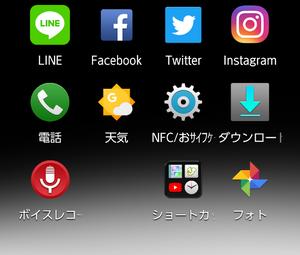Screenshotshare_20180217_084111