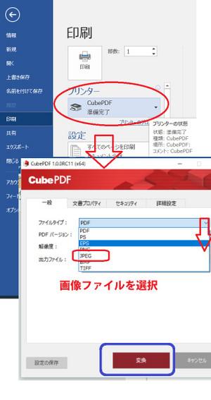 Cube_pdf