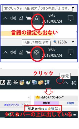 Windows10genngo_2