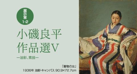Kisoryouhei1