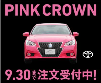 Pinkclown_2